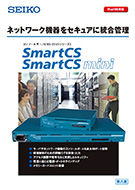 p_console-server_download-ns2240_SmartCS_h201508