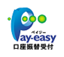 p_crepico_pay-easy_02