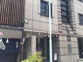 京橋オフィス入口 ※「伊勢広本店」側が入口になります。