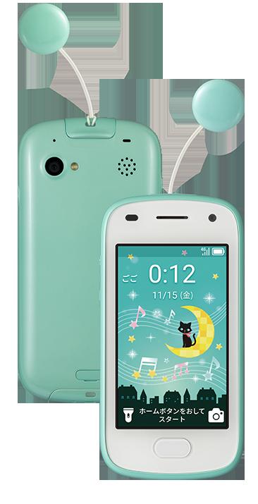 キッズフォン2 | セイコーソリューションズ