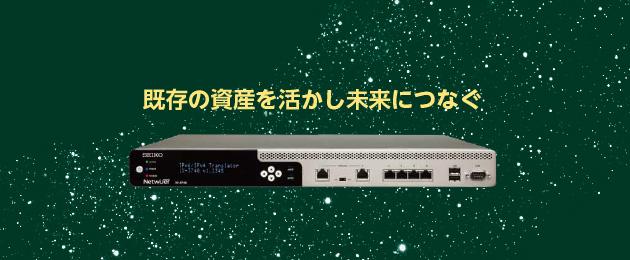 ipv6 ダウンロード