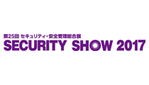 SECURITY SHOW 2017